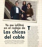 Cosmo_Espana_001.jpg